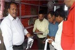 security department team inspected the food items of the shops