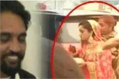 gangster get married in punjab jail