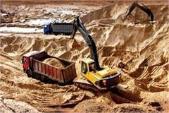 two ias involved in mining scam were put on waiting list