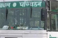 due to festivals 30 additional special buses