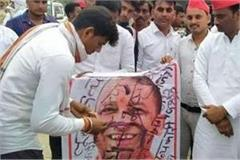 auraiya 3 arrested for allegedly burning cm yogi s picture