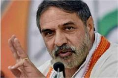 congress does not mind tanwar s departure anand sharma