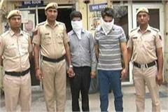 police arrested the accused for snatching people