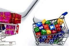 online shopping ended markets in festivals