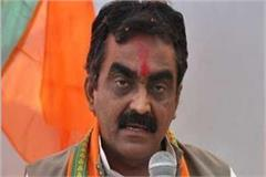 bjp state president rakesh singh forgot his own candidate s name