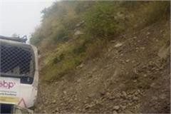 shimla from paonta filled with 50 passengers hrtc bus was brake failure