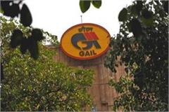 gail to consider cabinet split pipeline business will not be sold before 2022