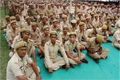 big news for 25 thousand homeguards of up fired from their jobs