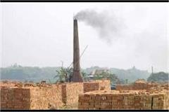 big action of administration on brick kiln operators