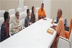 kamlesh family left for lucknow to meet cm yogi
