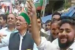 former forest minister thakur singh bharmouri in dance
