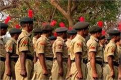 battalion can become a dharamshala ncc unit