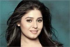 20 lakh cheated in the name of show of playback singer sunidhi