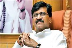 raut said no dushyant in shiv sena whose father is in jail