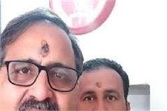 randhir sharma attack on congress