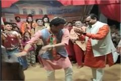 video of bjp mla sanjay pathak dancing