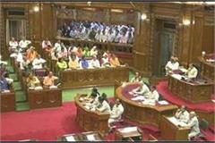 yogiraj completes historic special session of 36 hours
