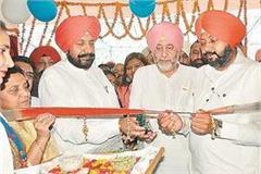 550th prakashotsav jointly celebrated