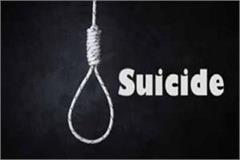 tired of brother in law s activities woman commits suicide by hanging