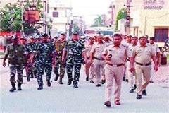 assembly elections police conduct flag march with paramilitary forces