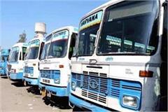 now roadways bus stopped on private dhabas