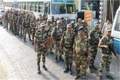 assembly elections police and cisf took out flag march in the city