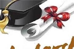 apply for prime minister scholarship scheme by 15 november