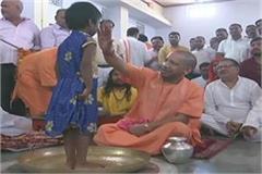 cm yogi statement on ram temple