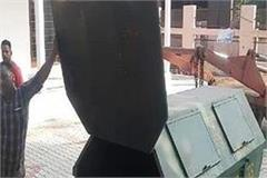 dump machine used for dead bodies