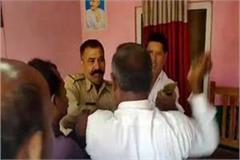 mau retired army officer beaten daroga video viral