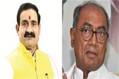 bjp congress face to face with veer savarkar