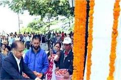 cleanliness campaign launched on 150th birth anniversary