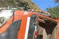 pwd laborers working on the road hit by high speed tipper