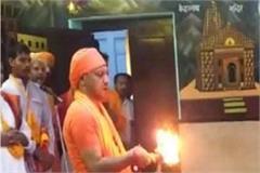 yogi will stay in gorakhpur for 5 days