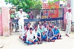 farmers locked grain market gate due to non purchase of paddy