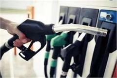 petrol and diesel may be cheaper soon in madhya pradesh