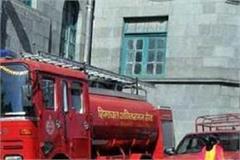 fire brigade personnel leave cancellation