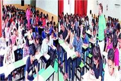 thousands of students participated in haryana talent search examination