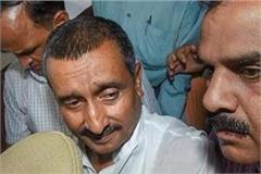 unnao rape case cbi filed charge sheet in delhi court