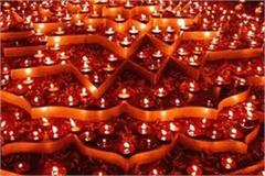 3 day deepotsav begins with the race of faith ayodhya