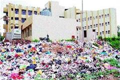 cleanliness deteriorates in civil hospital upset due to cleanliness