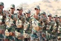 a golden opportunity for unemployed youth to join the army