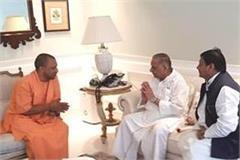 cm yogi meet to mulayam singh yadav