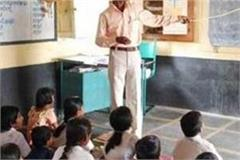 action against 135 teachers negligent in mahoba