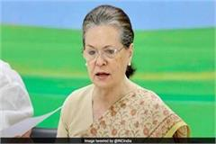 sonia gandhi constitutes high power committee