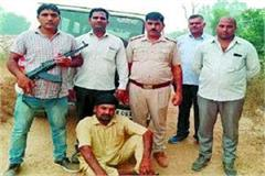 one and a half kg one accused arrested with dodapost