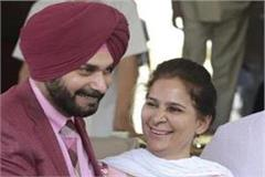 sidhu on silent mode wife says reports of his return to bjp only a rumour