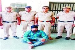 chief accused arrested for smuggling rs 2 crore