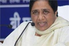 mayawati said  bjp government still not stopping crime in