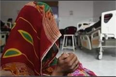unnao s rape victim s mother became emotional after seeing